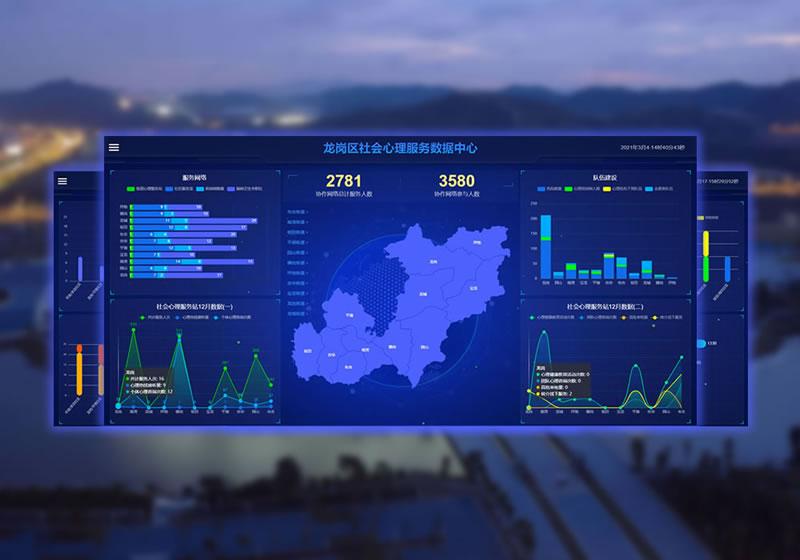 """龙岗""""区街社""""三级社会治理创新服务数据可视化缩略图"""