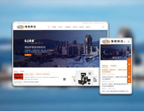领智科技技术(广州)有限责任公司