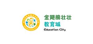 深圳市金翅膀壮壮教育城